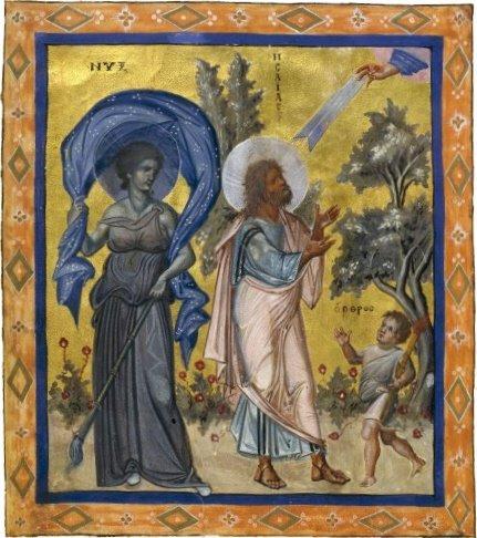 Psautier de Paris (Codex Parisianus) - Isaïe priant (avec la déesse Nyx a gauche) - Enluminure byzantine – 2nde moitié du Xe siècle – Bibliothèque Nationale de France - Paris